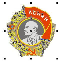 Векторный клипарт - Ордена и медали (.cdr) в Corel